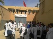 بلاغ الجمعية المغربية للمكونين بالمراكز الجهوية للتربية و التكوين