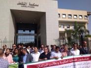 قضاة المغرب يطالبون باستقلاليتهم ويفضحون مشاريع الوزارة امام محكمة النقض