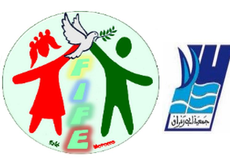 الرباط : نداء السلام بكل اللغات ضمن فعاليات المهرجان الدولي لفلكلور الطفل-أطفال السلام لدورته التاسعة