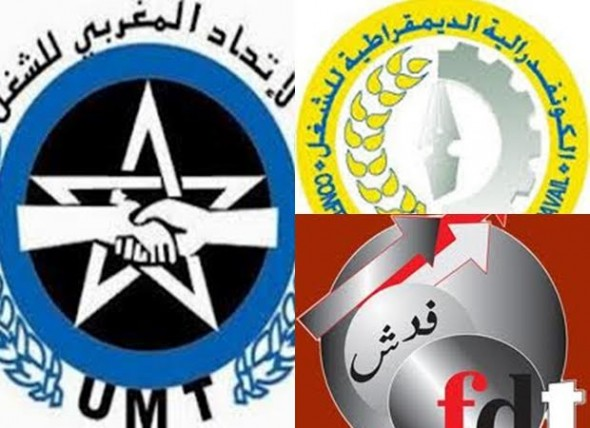 التنسيق النقابي الثلاثي: UMT- CDT- FDT يرفض العرض الحكومي الهزيل