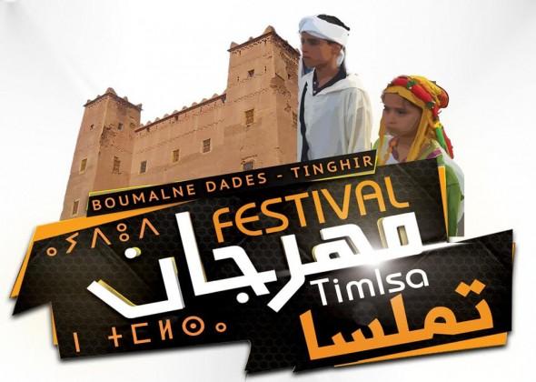 إنفراد : هذه هي ميزانية مهرجان تملسا ببومالن دادس في نسخته الثامنة