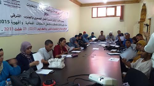 جمعية الالفية الثالثة لتنمية الفعل الجمعوي بالجنوب الشرقي تنظم دورات تكوينية لفائدة ملاحظي و ملاحظات الانتخابات.