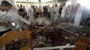 """تنظيم """"داعش"""" يتبنى هجوم مسجد عسير بالسعودية"""