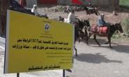 و أخيرا عامل إقليم أزيلال يمتص غضب المحتجين من ساكنة أوزيغمت بتحقيق مطالبهم في أقرب الآجال