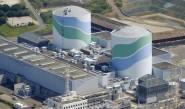 اليابان تعيد تشغيل مفاعل نووي بعد كارثة فوكوشيما