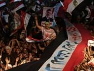 مظاهرات في مصر بذكرى مجزرة رابعة