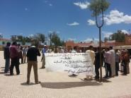 تنسيقية بومالن دادس لأساتذة سد الخصاص: بيان استئناف معتصم الكرامة