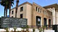 """بلاغ:""""المغرب يدين الاعتداء الإسرائيلي الشنيع الذي أدى إلى مقتل رضيع فلسطيني حرقا"""""""