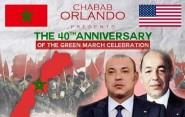 النجوم المغاربة يحتفلون مع الجالية المغربية بالمسيرة الخضراء بالولايات المتحدة الأمريكية