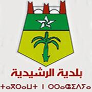 هؤلاء هم أعضاء المجلس البلدي لمدينة الرشيدية