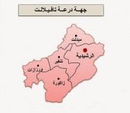 إحداث ولاية جهة درعة تافيلالت ومقرها الرشيدية