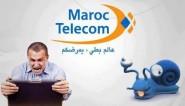الانترنيت بسرعة السلحفاة في مختلف مناطق جهة درعة تفيلالت واتصالات المغرب تجيب المواطن بانه خلل تقني.