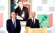 عاجل…وزراة الداخلية تلغي لائحة الشباب في الانتخابات المقبلة