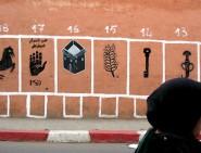 تنغير: تفاصيل إجراء قرعة توزيع الشوارع المخصصة لوضع لافتات الأحزاب ومرشحي الانتخابات البرلمانية