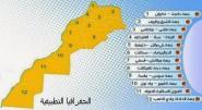 هذه أسماء رؤساء الجهات بالمغرب
