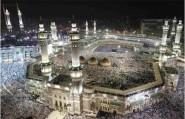 السعودية تجلى 1028 حاجا آسيويا إثر حريق بفندق بمكة المكرمة