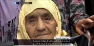 حاجة مغربية في 95 من العمر