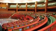 مجلس المستشارين يدرس ويُصوت اليوم الثلاثاء على مقترح تعديل النظام الداخلي للمجلس