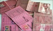 وزارة الرباح تتوعد المتماطلين في تجديد رخص السياقة