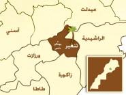 تنغير :هذه تشكيلة بعض المجالس البلدية على الصعيد الإقليمي