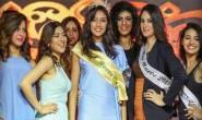 حسناوات يتبارين على لقب ملكة جمال المغرب السبت المقبل بأكادير
