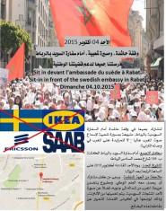 وقفة ومسيرة حاشدة يوم الأحد القادم أمام سفارة السويد بالرباط
