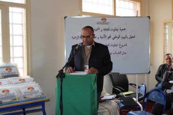 كلمة الاستاذ محمد منصوري منسق برنامج محو الامية  على هامش الافتتاح الرسمي لبرنامج محو الامية بإقليم تنغير