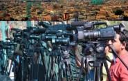 تنغير : عامل الإقليم سيترأس لقاءا تواصلا مع الفاعلين في قطاع الصحافة و الإعلام بالإقليم
