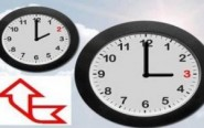 تأخير الساعة بستين دقيقة عند حلول الساعة الثالثة صباحا من يوم الأحد خامس يونيو المقبل