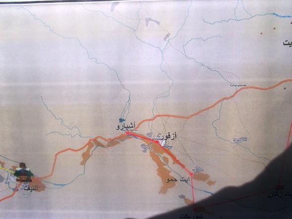 أشبارو الازمنة القديمة سلسة من الحلقات توثق لتاريخ المنطقة، دلالات التسمية