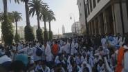 الرباط :9000 أستاذ من كافة المراكز الجهوية لمهن التربية والتكوين ينددون بخطورة مرسومي بلختار