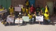 فرع تنغير للجمعية الوطنية لحملة الشهادات المعطلين بالمغرب يحتج أمام مقر العمالة بتنغير