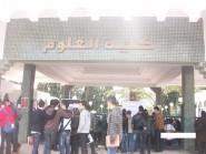 وزارة التعليم العالي تكشف عن إنشاء 16 مؤسسة جامعية جديدة