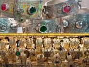 المصالح الجمركية تحبط عملية تهريب كمية هامة من الذهب والفضة بأكادير
