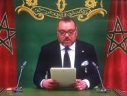 نص الخطاب الملكي إلى الأمة بمناسبة الذكرى 40 للمسيرة الخضراء
