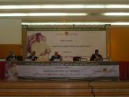 انطلاق فعاليات جامعة مولاي علي الشريف