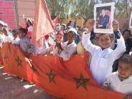الريصاني : م/م تانجيوت تحتفي بالذكرى 40 للمسيرة الخضراء