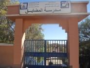 تنغير: اغتصاب تلميذة من قبل زميلها داخل مرحاض مدرسة المضايق