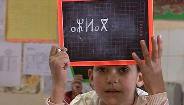تنغير :الاتحاد المحلي ل كدش ينظم ندوة حول الأمازيغية الخميس المقبل