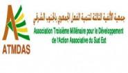 جمعية الألفية الثالثة للتنمية تنظم دورة تكوينية حول التخطيط الاستراتجي