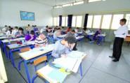 وزارة التربية تمدد تسجيل المترشحين الأحرار لاجتياز امتحانات البكالوريا إلى غاية يوم الأحد 6 دجنبر