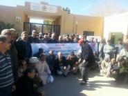 مديرو مؤسسات التعليم الابتدائي بإقليم الرشيدية في وقفة احتجاجية