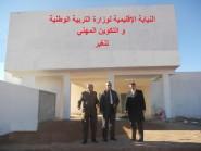 قريبا سيتم تدشين المقر الجديد للنيابة الإقليمية لوزارة التربية الوطنية و التكوين المهني بتنغير