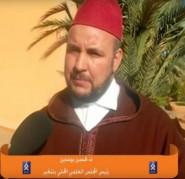 تنغير انفو : كلمة رئيس المجلس العلمي المحلي بتنغير على هامش الملتقى السادس للسيرة النبوية