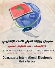 مهرجان ورزازات الدولي للإعلام الالكتروني ما بين 02 و 10 فبراير 2016.