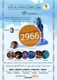 قلعة مكونة : جمعية تين-هينان تحتفل بالسنة الامازيغية الجديدة 2966 + البرنامج