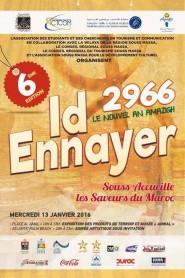 أكادير تحتضن حفلة إيض يناير 2966 لطلبة ماستر السياحة والتواصل بجامعة ابن زهر