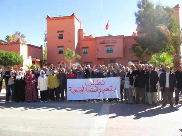 تنغير :المحرمون من المنحة الجامعية يدعون إلى وفقة إحتجاجية يوم الأحد 20 مارس الجاري أمام مقر العمالة