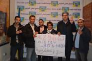 بيان حول رفض الاعتراف بالسنة الأمازيغية للسنة الرابعة من قبل الحكومة المغربية