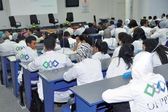 الحكومة تخصص لأول مرة في تاريخ المغرب منحة لطلبة التكوين المهني